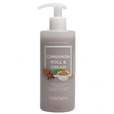 Jabón de manos CANELA de LAISEVEN 400 ml